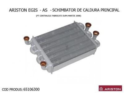 Poza Schimbator de caldura principal centrala termica Ariston EGIS si AS. Poza 8595